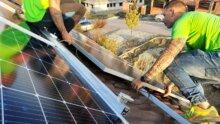 szaldós és bruttó elszámolás a napelemeknél